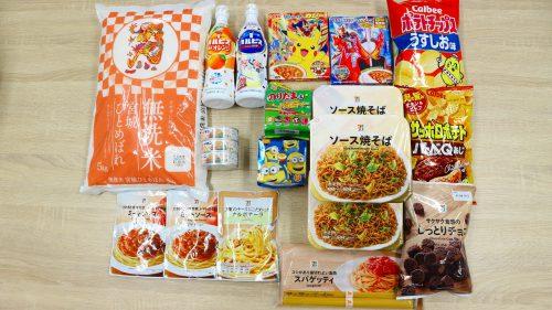 お届け食料(2021.3.23発送)