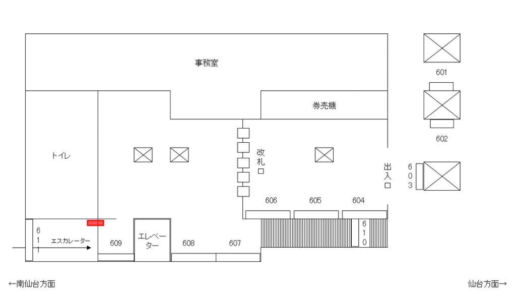 nagamachi-03